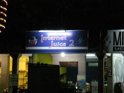 20090513-internetsaft
