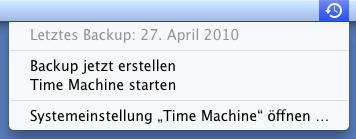 20131220_backup