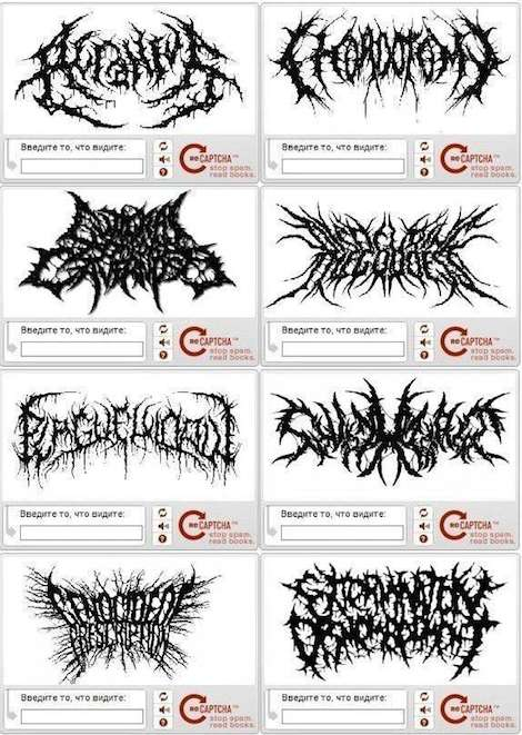 20140114_heavy_metal_captchas