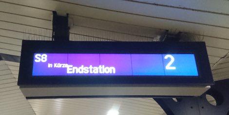 20150925_endstation