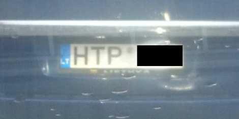 20160406_htp